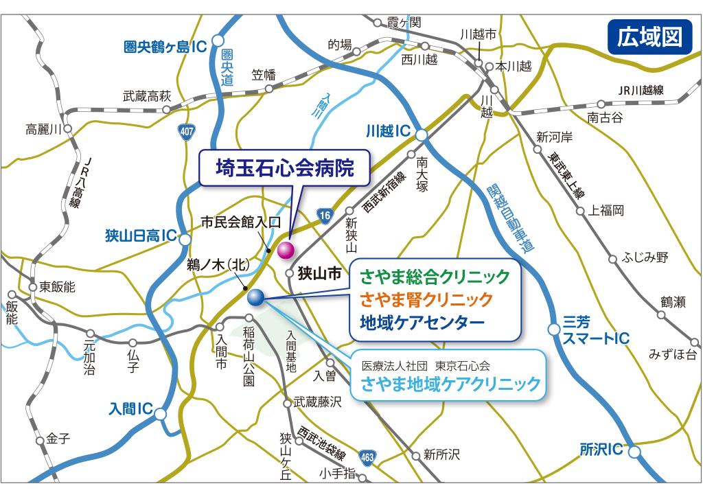 狭山 市 駅 バス 時刻 表